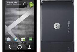Motorola Droid X Debut!