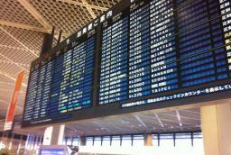 Trip to Berlin!