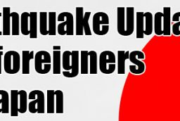 Earthquake Updates for foreigners in Japan