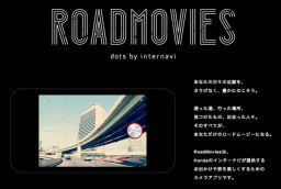 RoadMovies App is interesting!