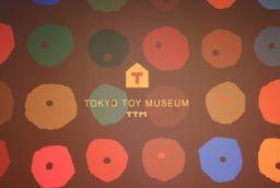 東京おもちゃ美術館に行ってきました