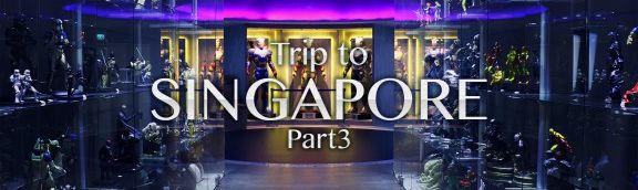 家族でシンガポール旅行 その3