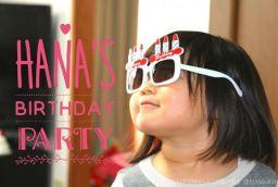 3才になった娘の誕生日会をしました