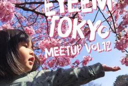 EyeEm TOKYO meet up Vol.12に行ってきました